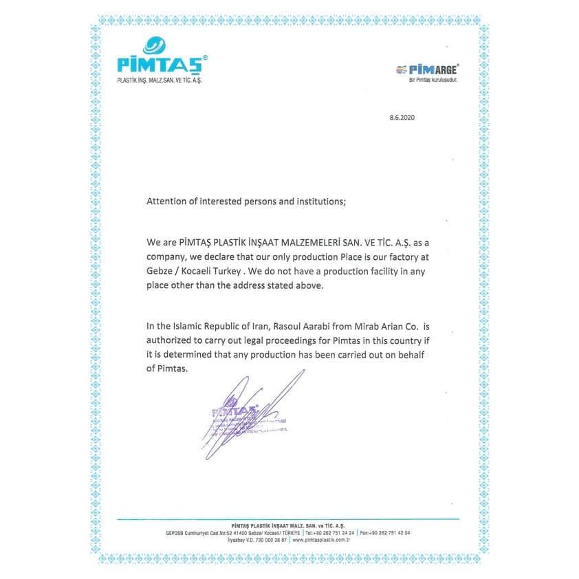 Licence-PIMTAS-1