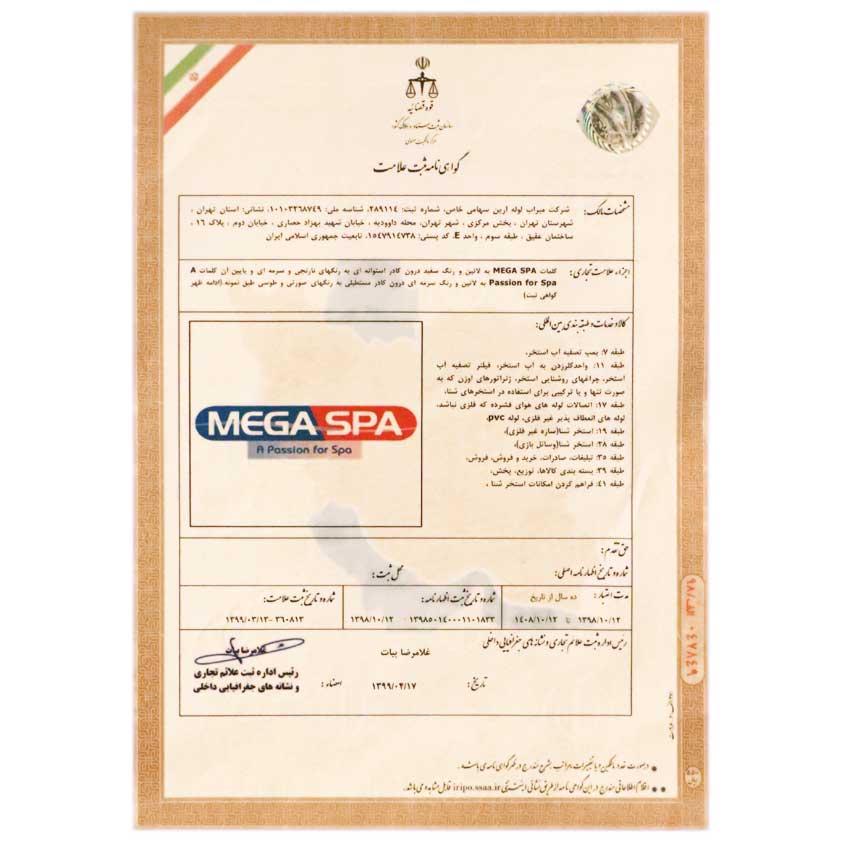 Licence-MEGA SPA